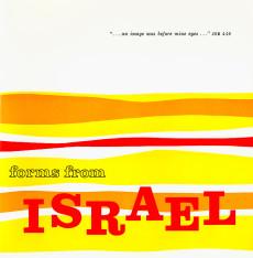 1958 American Israel Cultural Found