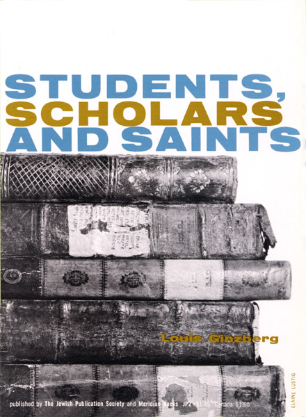 Students, Scholars and Saints