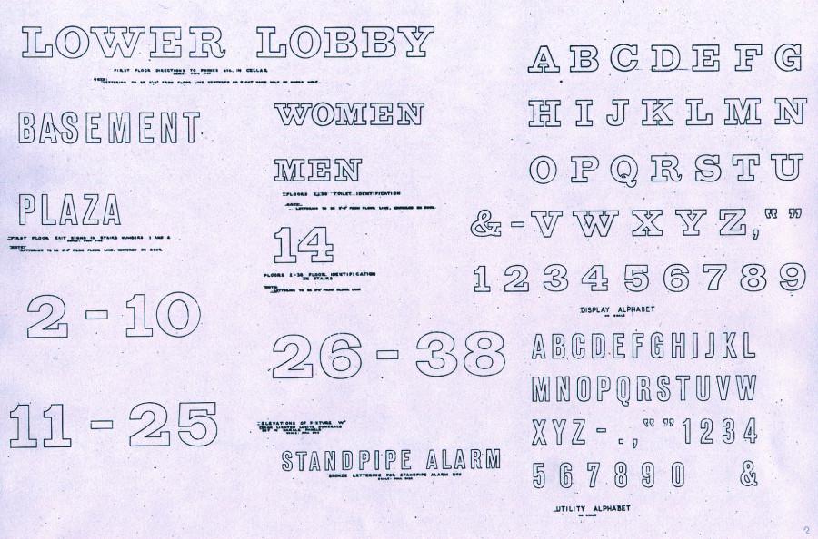 1957 375 Park 4