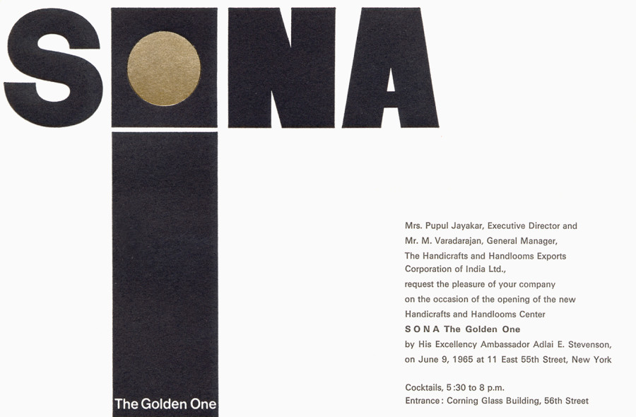 1965-SONA-the-Golden-One