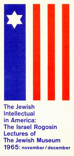 6.1965-Jewish-Museum