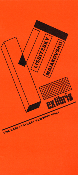 exlibris_1979