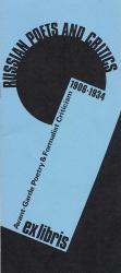 exlibris_1979b