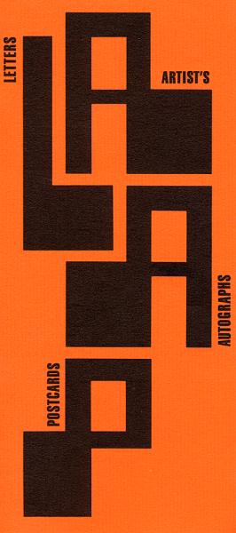 exlibris_1979c