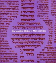 13.1965-Jewish-Museum
