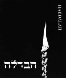 16.-1965-Jewish-Museum