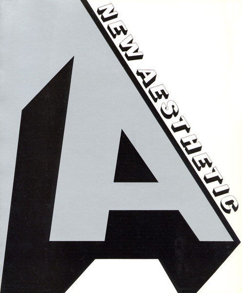 1967-Washington-Galllery-Modern-Art-